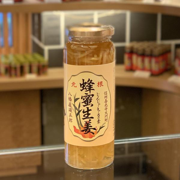 蜂蜜生姜.jpg