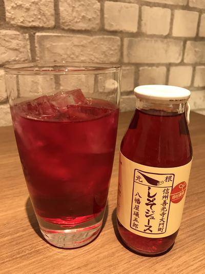 紫蘇ジュース.jpg