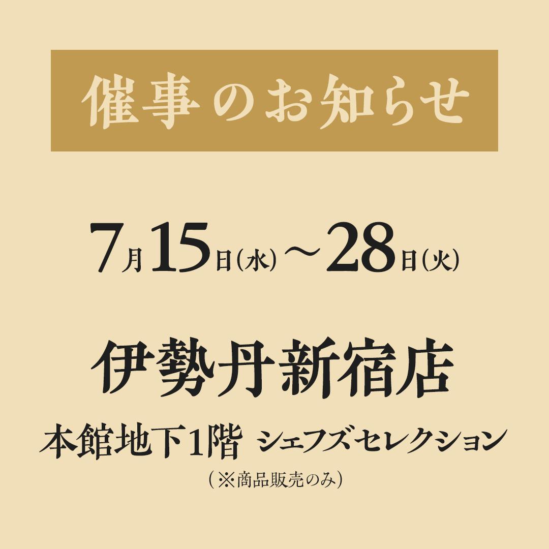 Instagram_saiji_200715.png