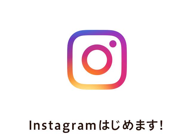 news_instagram.png