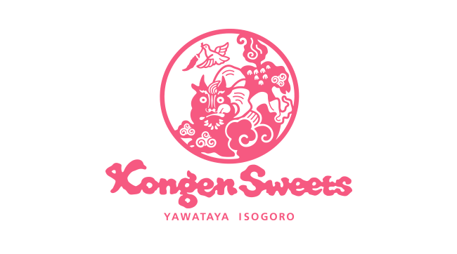 news_kongensweets.png