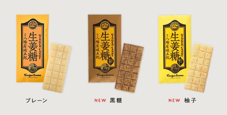 news_newShogato_2.png
