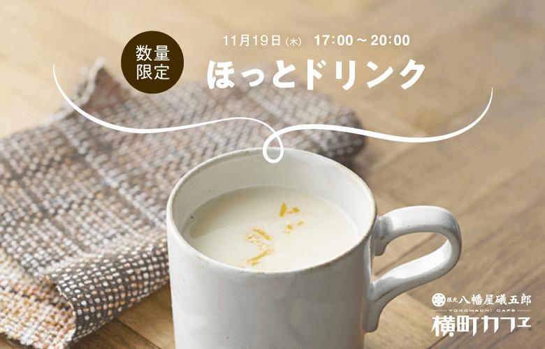 news_nishinomiyajinja.png