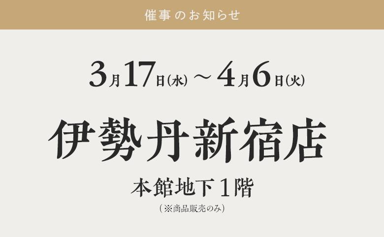 news_saiji_210317.png