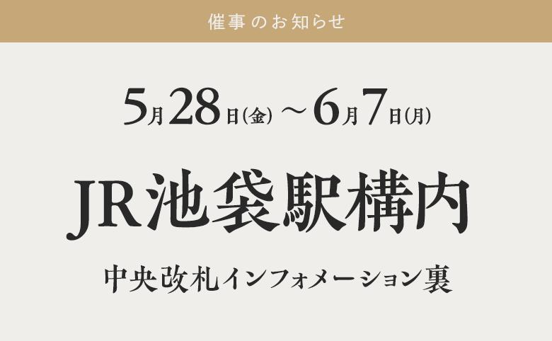 news_saiji_210528.png