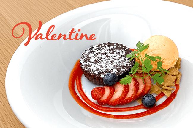 news_valentine.png