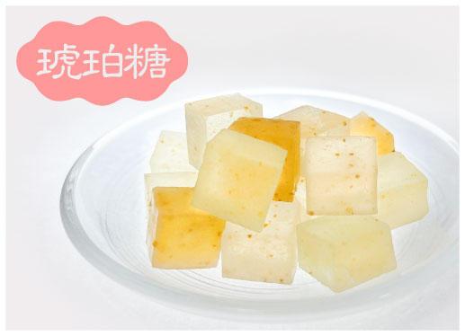 【秋冬限定】琥珀糖