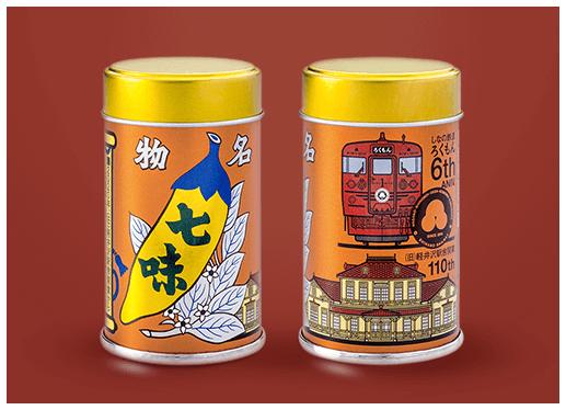 2020年イヤーモデル「軽井沢缶」