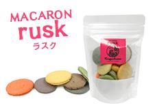 MACARON rusk