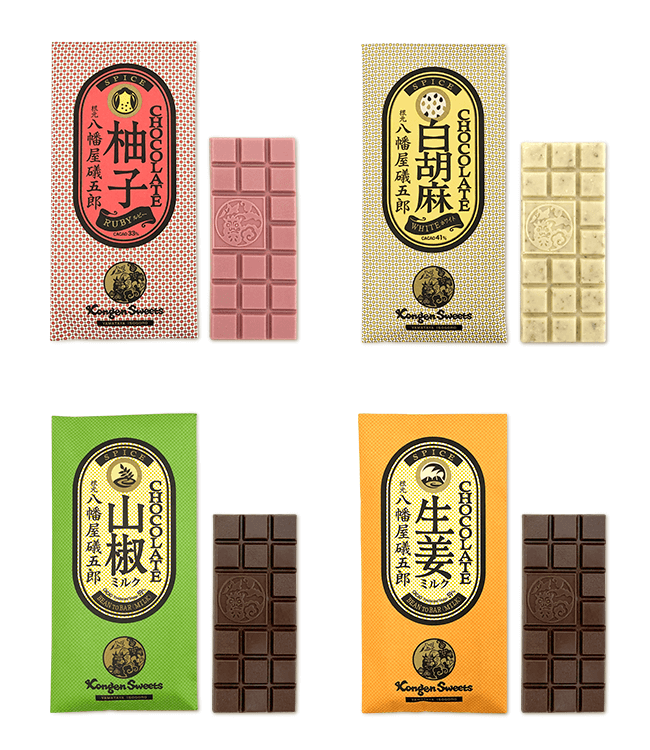 picup_spicechocolate_02.png